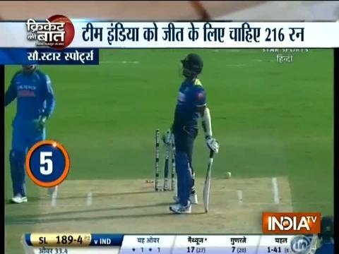3rd ODI: Sri Lanka collapse to 215-all out vs India after Upul Tharanga's 95