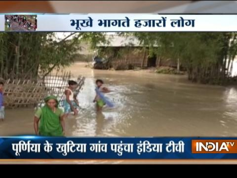 No relief from flood to people in Bihar, NDRF rescues 1000 people