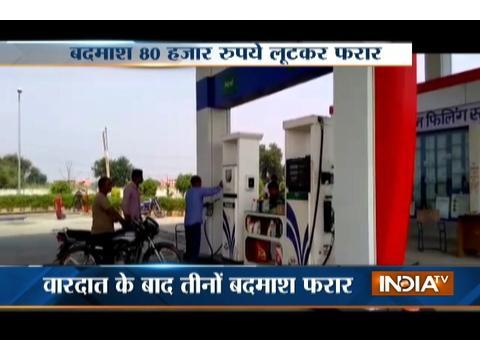Haryana: 3 Armed robbers loot Rs 80,000 from petrol pump in Jhajjar