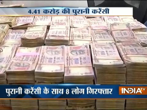 Hyderabad police seizes Rs 4.41 crore in demonetised currency notes, 8 arrested