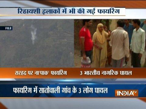 3 civilians injured in ceasefire violation by Pakistan