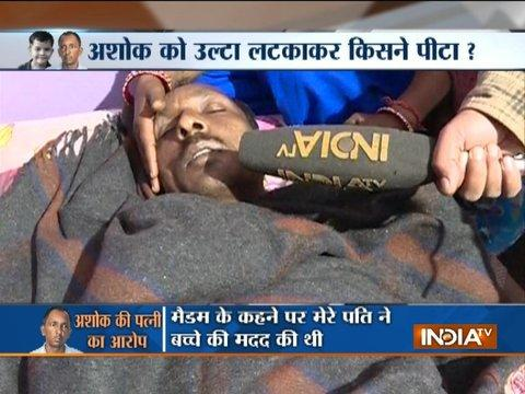 Pradyuman murder case: Conductor Ashok alleges third-degree torture by cops