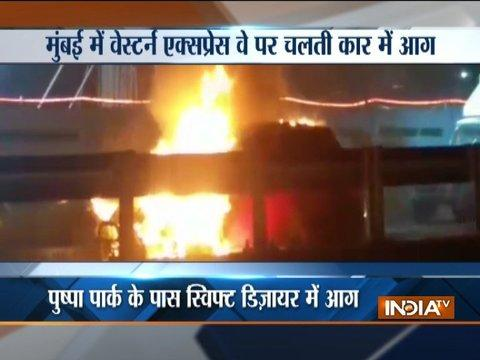 Car catches fire on Mumbai Western Express Highway