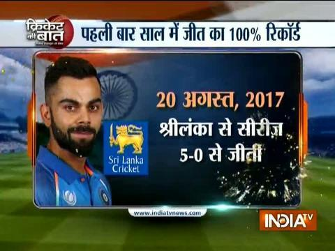 3rd ODI: Shikhar Dhawan hammers ton as India thrash Sri Lanka by 8 wickets to clinch series 2-1