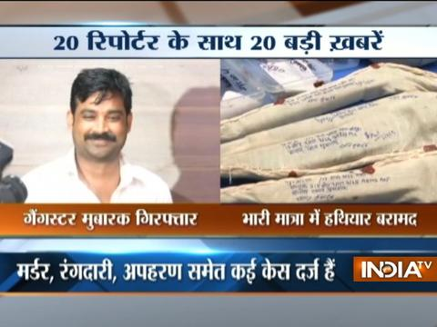 Top 20 Reporter | 22nd July, 2017 ( Part 2 ) - India TV