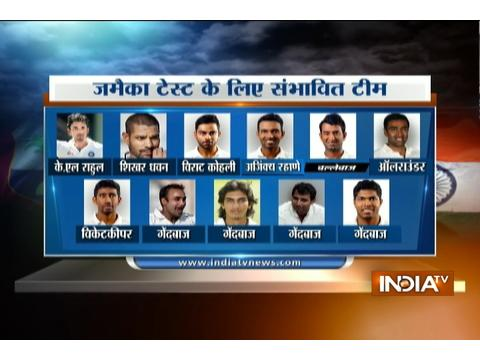 Cricket Ki Baat: Team India to continue domination against West Indies in