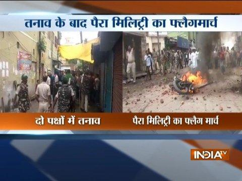 Police conducts flag march after violent clash broke out between 2 groups in Katihar