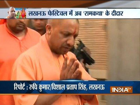Yogi Govt Likely to Change The Theme Of Lucknow Festival