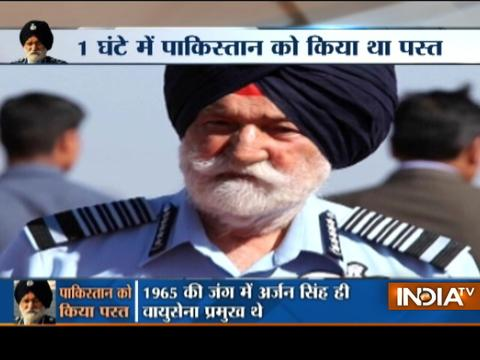 Tribute to Marshal of the Indian Air Force Arjan Singh, hero of 1965 war