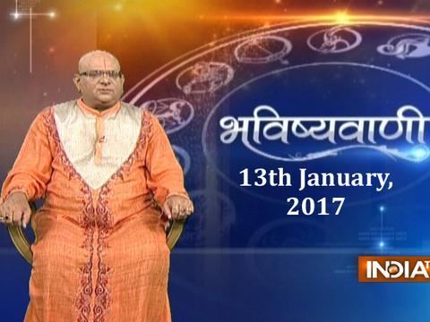 Bhavishyavani | 13th January, 2017
