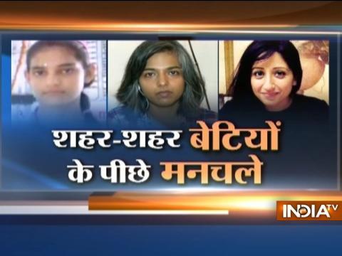 After Varnika Stalking Incident, another girl stalked in Gurugram