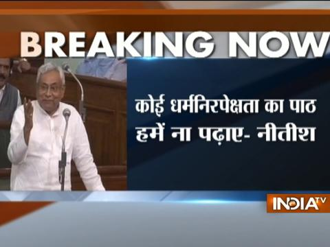 Nitish Kumar slams opposition, says we are here to serve people of Bihar not any political party