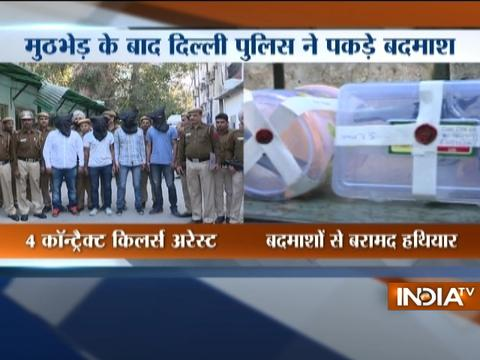 Four contract killers arrested by Delhi Police, heavy arms also recoverd