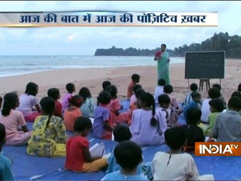 Aaj ki baat Good News: NGO Prayas which rescues and rehabilitates child labourers