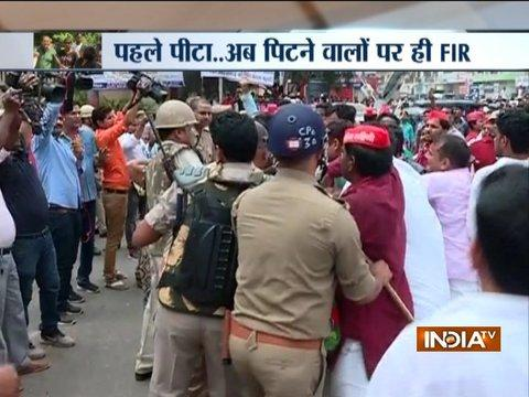 Varanasi: Samajwadi Party workers protest outside Banaras Hindu University