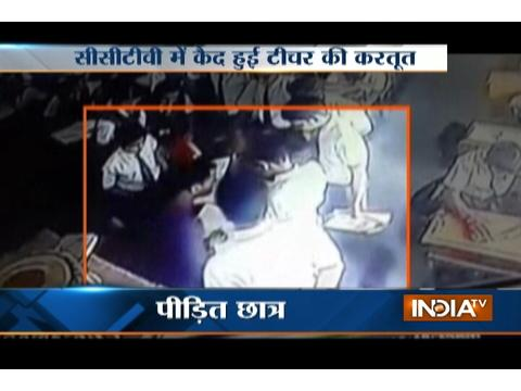 UP: Teacher caught brutally beating student in class