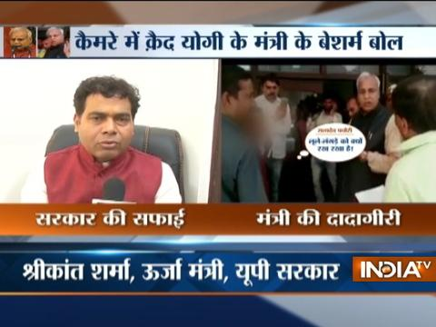 Divyang insult row: UP Minister Shrikant asks colleagues to be cautious while choosing words