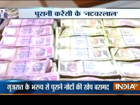 Gujarat: Old currency notes of Rs 1.11 lakh seized, 4 arrest