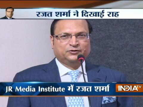 IndiaTV Chairman Rajat Sharma gives an honest advice to media students