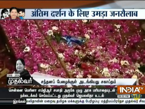 J Jayalalithaa laid to rest with full state honours next to mentor MGR's