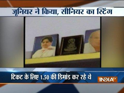 Firozabad: BSP leader spotted taking money to distribute ticket for civic poll