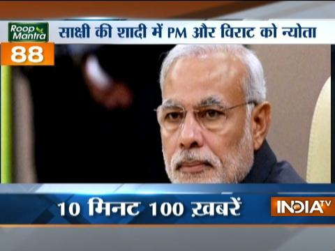 News 100 | 1st April, 2017