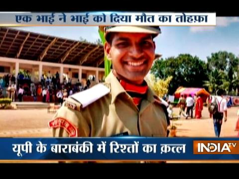 UP: BSF jawan shot dead by step brother ahead of his wedding in Barabanki