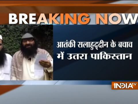 US decision to designate Syed Salahuddin as global terrorist 'unjustified,' says Pakistan