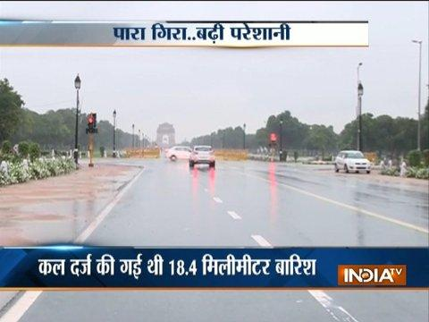 Delhi: Rains continue to lash Delhi for second day, waterlogging reported