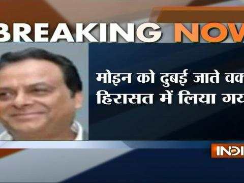 Meat exporter Moin Qureshi arrested at IGI Airport