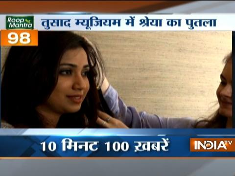 News 100 | 16th March, 2017