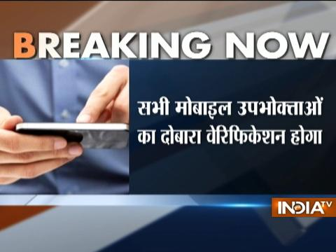 Aadhaar eKYC verification for existing mobile subscribers soon