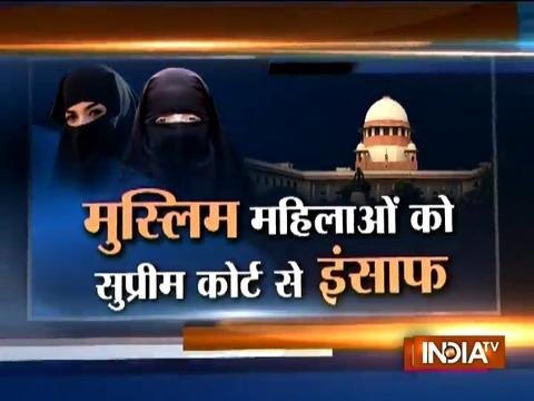 'Victory of Islam, Constitution': Muslim women hail SC verdict on triple talaq