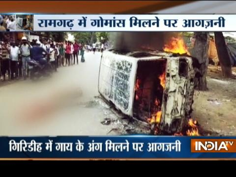 Protest and clashes take place in Bihar over cow slaughter