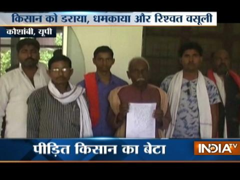 UP: Revenue Officer caught accepting bribe of Rs 30,000 from distressed farmer in Kaushambi