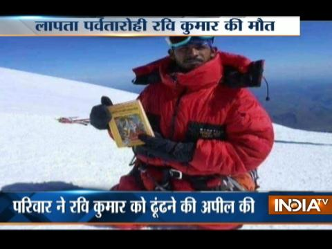 Mountaineer Ravi Kumar's family demands search operation to find him
