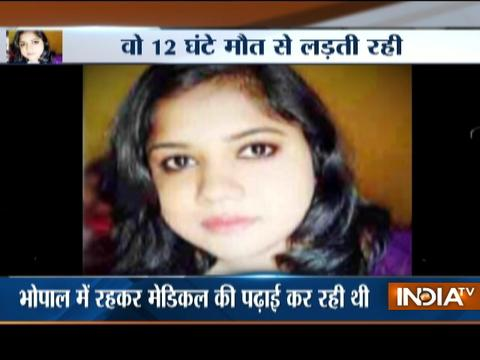 Kanpur Train Accident: The girl finally lost her life after struggling for 12 hours under debris