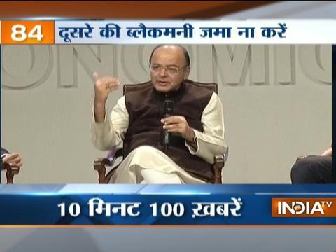 News 100 | 20th November, 2016