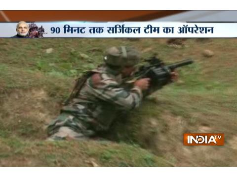 India's Reply To Uri Attack: Indian army conducted surgical strikes last night