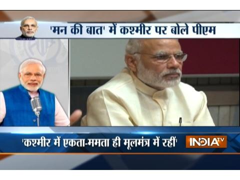 PM Modi speaks over Kashmir violence in 'Mann Ki Baat'