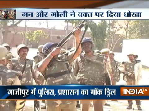 UP Police failed to handle weapons in mock drill conducted in Gazipur
