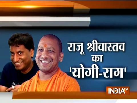 Watch: Comedian Raju Srivastav explains Yogi Adityanath's clean drive in the most hilarious way