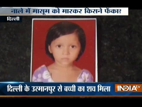 Body of 7-year-old missing missing girl found in Usmanpur area of Delhi