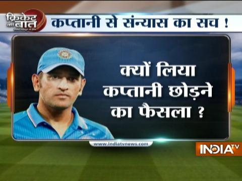 Cricket Ki Baat: Dhoni quit because he thinks Kohli is ready to lead in all formats: Ravi Shastri to India TV