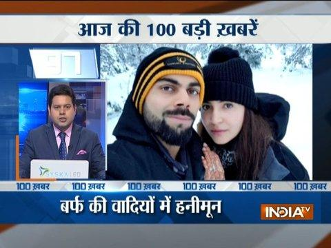 News 100 at 8:00 PM | 15th December, 2017