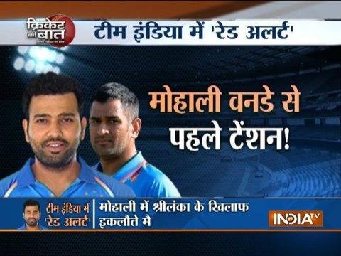 2nd ODI: India aim to make comeback against Sri Lanka after Dharamsala debacle