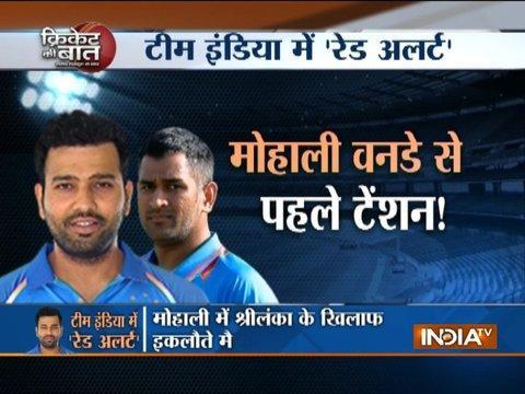 दूसरा वनडे: धर्मशाला में शर्मनाक हार के बाद वापसी की कोशिश करेगी टीम इंडिया