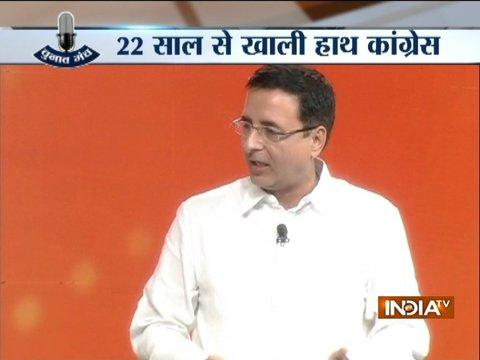Only bhashan, no shasan won't work anymore, says Randeep Surjewala