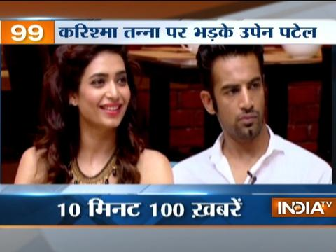 News 100 | 21st March, 2017