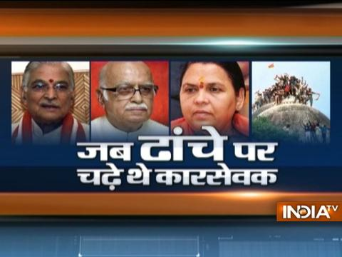 Special Report: Last 6 hours of Babri Mosque Demolition